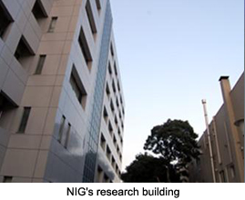NIG's research building
