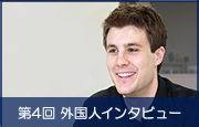 外国人研究員インタビュー 第4回 Dr. Mark Ravinet