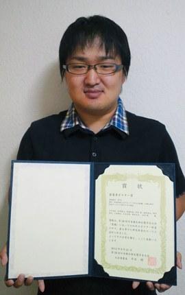 原核生物遺伝研究室の研究員、中井亮佑さんが受賞